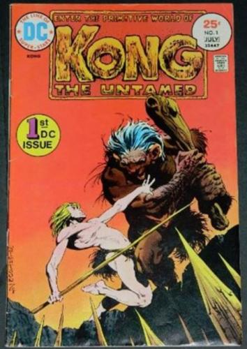 Kong #17/75 Cover