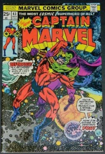 Captain Marvel #433/76 Cover inks on Milgrom