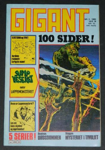 Gigant #3Norway  - 1983cover, Swamp Thing #3 B&W