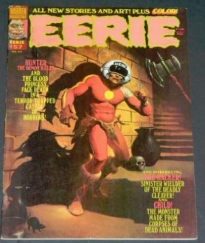 Eerie #576/74 Frontis