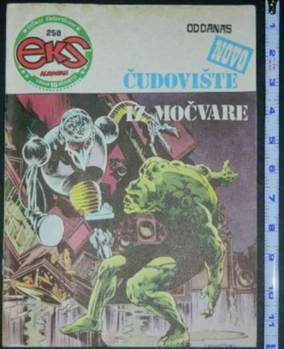 EKS #258Yugoslavia - 1981cover, Swamp Thing #1 B&W