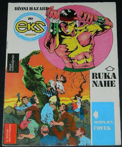 EKS #261Yugoslavia - 1981cover, Swamp Thing #3 B&W