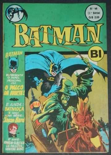 Batman #48 Series 1Brazil - 1973