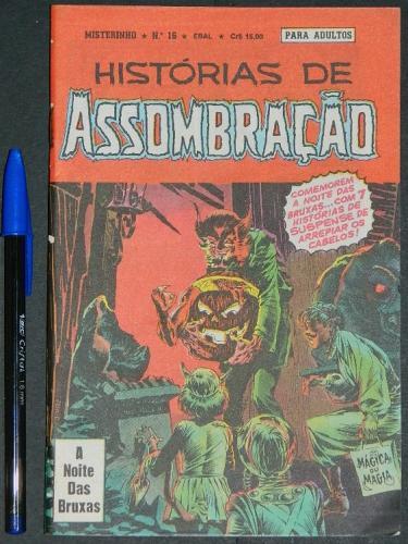 Historias De Assombracao #16Brazil - 1979cover