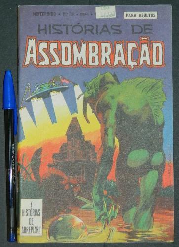Historias De Assombracao #19Brazil - 1980cover