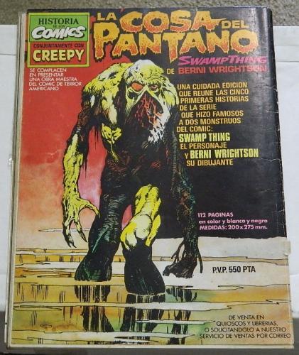 La Cosa del PantanoBack cover