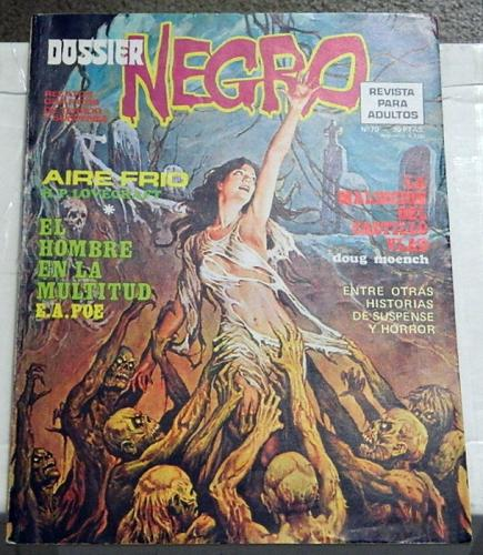 "Dossier Negro #70Spain - Mar. 1975""Cool Air"""