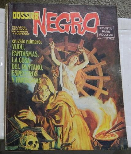 Dossier Negro #92Spain - Jan. 1977Swamp Thing #7